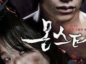 Monster (2014) ★★★☆☆