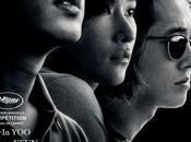BURNING film Chang-dong Cinéma Aout