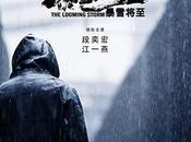pluie sans (2018) ★★★☆☆