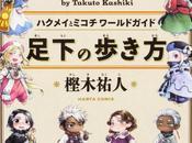 guide officiel manga Minuscule Takuto KASHIKI chez Komikku