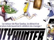 manga City Hunter Rebirth annoncé chez Ki-oon