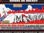 Hockey spectacles gratuits écran géant