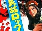 Stray Rock Wild Jumbo Nora-neko rokku: Wairudo janbo, Toshiya Fujita (1970)