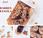 [food] barres granola pour petit déjeuner