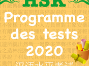 Programme tests chinois 2020