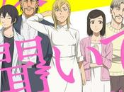 Anime printemps 2020 Wave, Listen Born air!