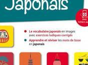Critique: Grand imagier Petits ateliers Japonais images avec…